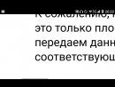 ВКонтакте Не будет никого штрафовать за посты!