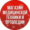 МЕДТЕХНИКА+, Сыктывкар, Коми