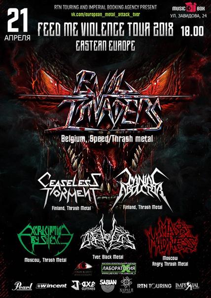 vk.com/european_metal_attack_tver
