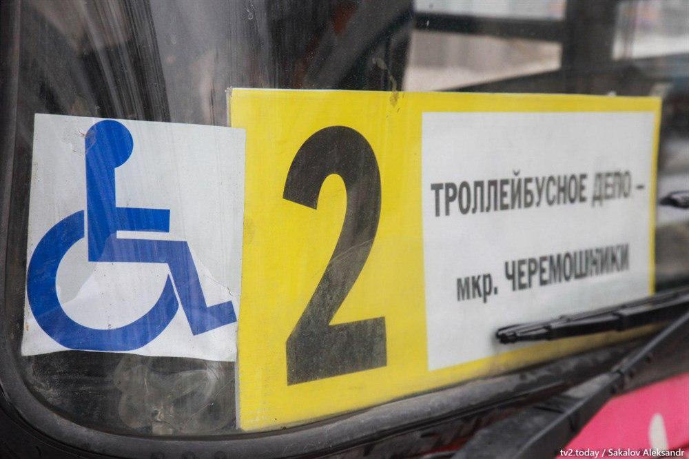 Электрические автобусы могут появиться в Томске