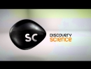 Телеканал Discovery Science madfilm