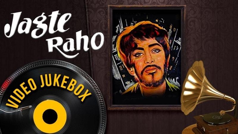 Jagte Raho [1956] Songs _ Raj Kapoor - Nargis _ Bollywood Evergreen Songs (HD)