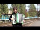 EZAC_21 – Irish folk song «The town I loved so well» accordion cover _ Аккордеон-кавер