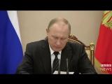 Hack News - Владимир Путин обсудил с правительством биткоины