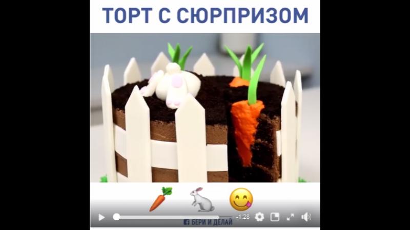 Торт «Зайчик» с сюрпризом внутри. Смотришь, и слюнки текут!