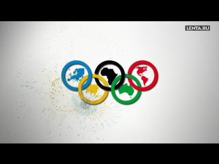 МОК не пригласил на Олимпиаду ведущих российских спортсменов