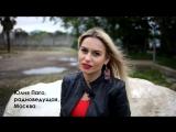 Известная радиоведущая Юлия Паго на йога-туре