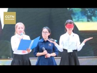 В городе Хэйхэ завершился 7-й конкурс русского языка