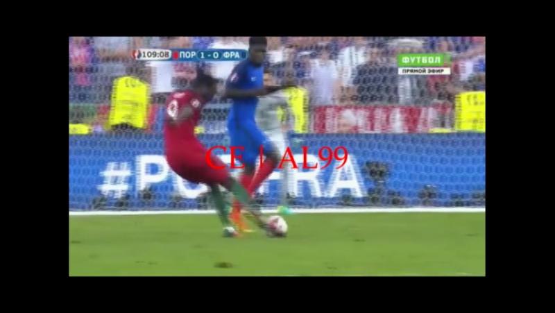 Чемпионский гол Эдера | AL99 | Club Euro