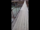 страшный проход по мосту