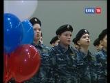 Ученики школы №1 им. М.М.Пришвина прошли посвящение в кадеты