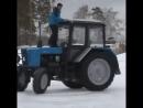 Тракторист - трюкач