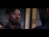 Чёрная Пантера - Фичуретка «Ответственность»