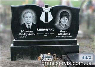 цены на памятники минск могилеве