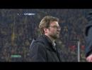 193 CL-2012/2013 Borussia Dortmund - Shakhtar Donetsk 3:0 (05.03.2013) 1H