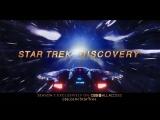 Star Trek: Discovery Season 2 Confirmed