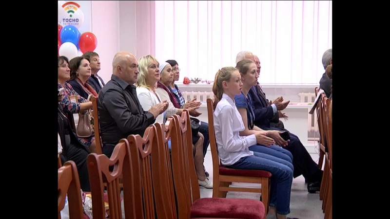 Праздничное мероприятие в г.Тосно в честь Дня Государственного Флага Российской Федерации