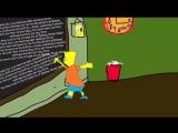 Симпсоны на минималках