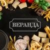 Ресторан Веранда | Минск