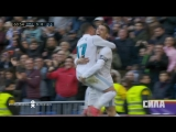 «Реал Мадрид» - «Алавес». Обзор матча