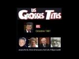 Les Grosses Te