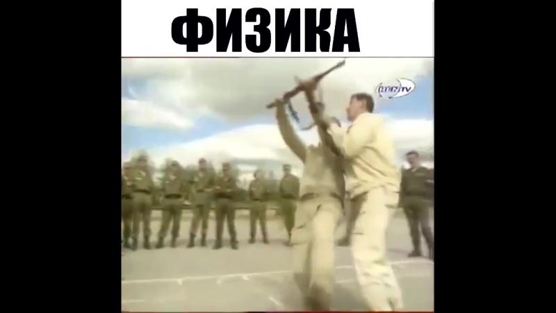 Спецназ ММА 95   БОИ БЕЗ ПРАВИЛ