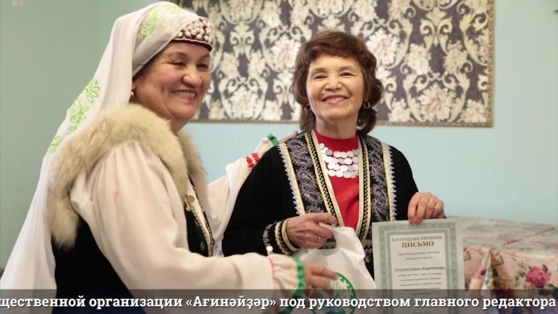 Рабига Фаритовна Сюжет