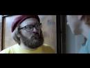 DZIDZIO Контрабас 2017 трейлер русский язык HD / Дзи Дзьо фильм /