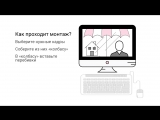 Как создать вирусный ролик для соцсетей, опыт «Изюма» и «Дружко шоу»