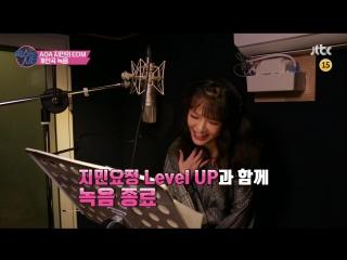 171130 Jimin @ JTBC 'Mix And The City' Ep.3