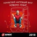 Дмитрий Гриневич фото #17