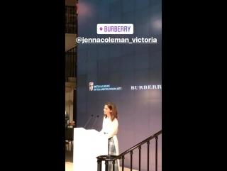 Речь Дженны на приеме  Прорывные британцы (1)