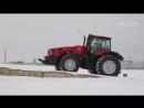 Самый мощный трактор БЕЛАРУС- тест АВТОПАНОРАМЫ
