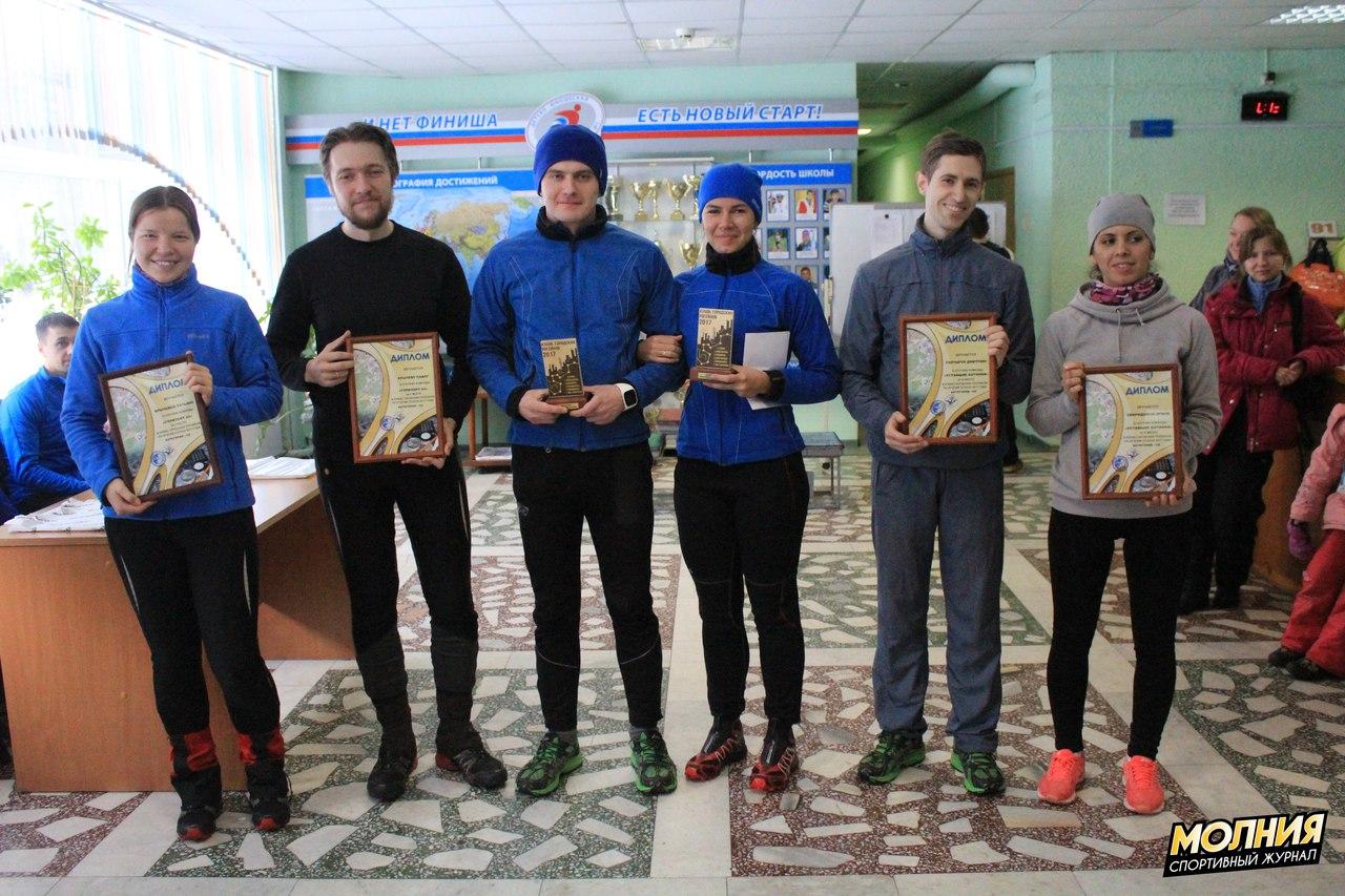 Награждение. Кубок городских рогейнов 2017