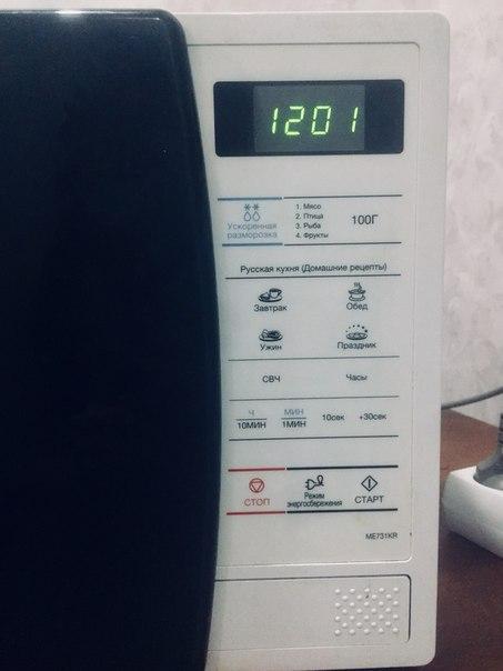 #разное@bankakomiМикроволновая печь в отличном состоянии , работает и