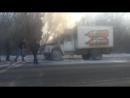 В Бийске горел автомобиль ГАЗ