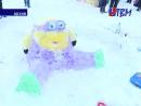 Отдел по делам молодёжи набирает две группы для обучения работе со снегом