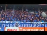 Динамо Москва!