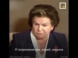 Первой в мире женщине-космонавту Валентине Терешковой исполнился 81 год! (6 sec)