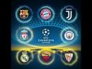 Четвертьфиналисты Лиги чемпионов 201718