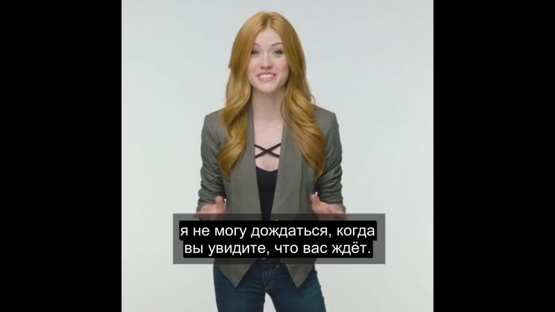 Kat_watch season 3_rus sub