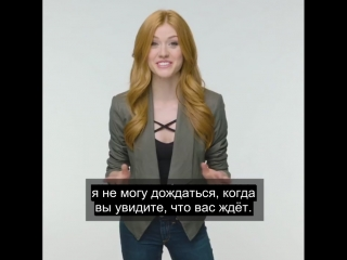 Kat_watch season 3_rus sub