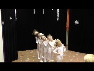 Новогодний концерт. 27.12.2017. Танец, театр - средняя и младшая группы. Летка-Енка