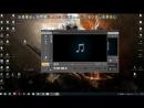 Обучающее видео по программе ВидеоМастер 8.0