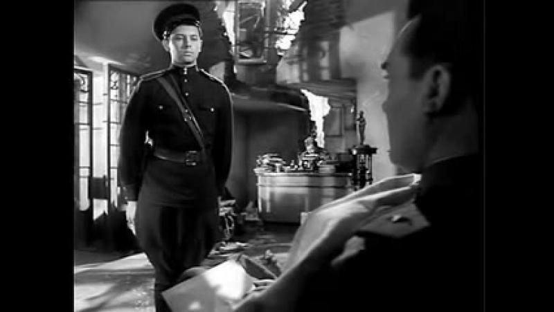 отрывок из фильма Мир входящему (1961 г.)