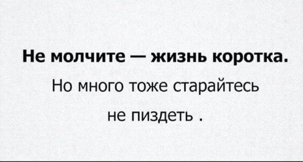 Фото №456239962 со страницы Василия Киоссе