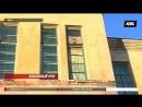 В восточноказахстанской школе потолок рухнул на детей