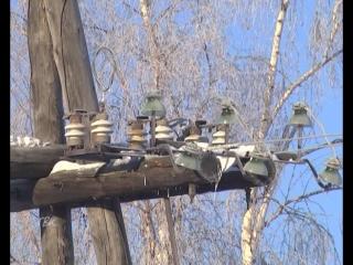 Внештатная ситуация на ЛЭП спровоцировала отключение электричества на нескольких улицах Колпашева