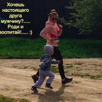 Елена Маркичева