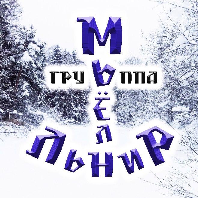 Катерина Ольшина | Санкт-Петербург